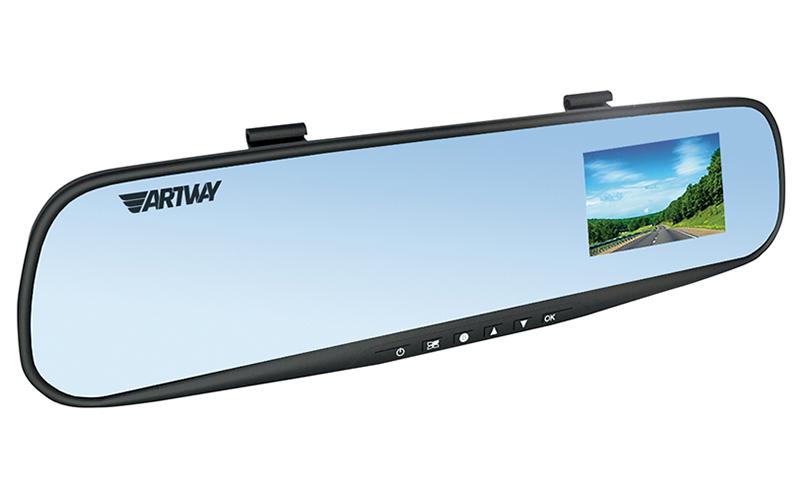Artway AV-610 - le plus abordable de sa catégorie