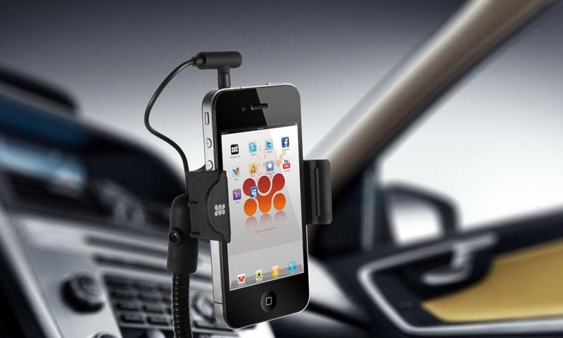 modulateur fm en voiture