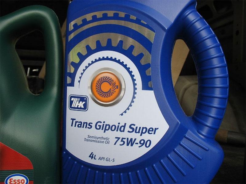 THK Trans Gipoid Super 75w90