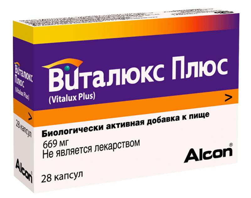 Bitalux Plus