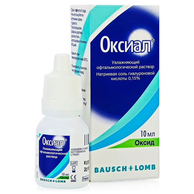 Oxial