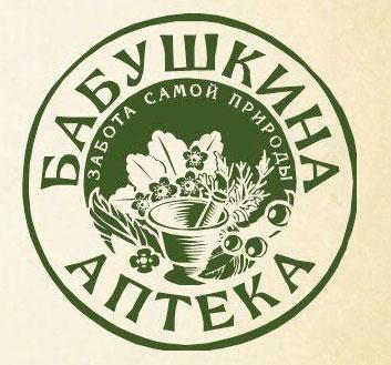 babushkina apteka1