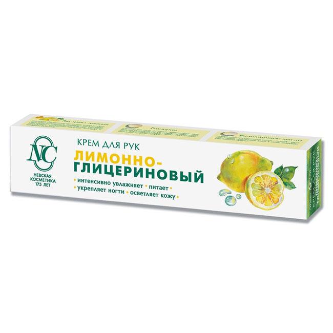 limonno glicerinovyi