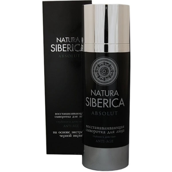 Natura Siberica Absolute AntiAge