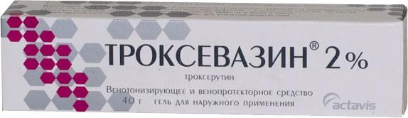 Troksevazin