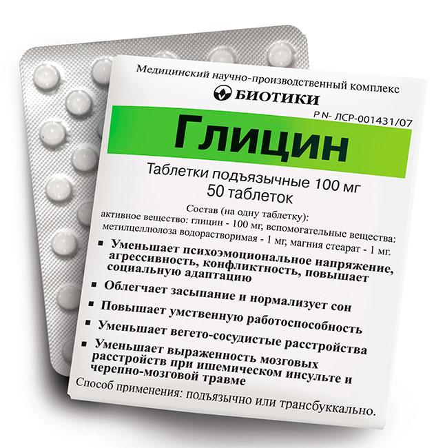 Glicin