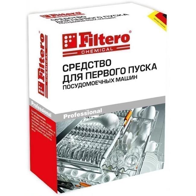 FILTERO 709 - ang unang paglunsad ng洗碗机