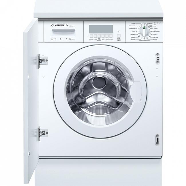 MAUNFELD MBWM - la machine à laver la plus économique