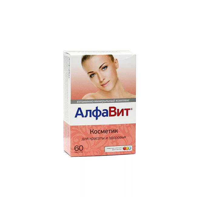 AlfaVit Cosmetic - maximale Absorption und Ergebnisse