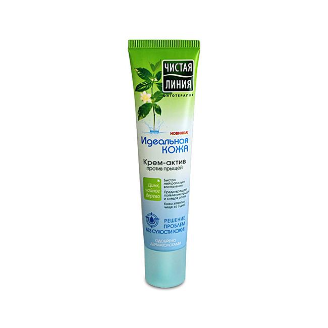 Active Cream Clean Line - Creme für die tägliche Pflege