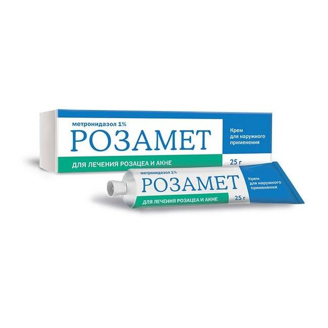 Rosamet - large spectre